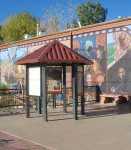 An interpretive kiosk was developed near the mural in downtown Morrison.